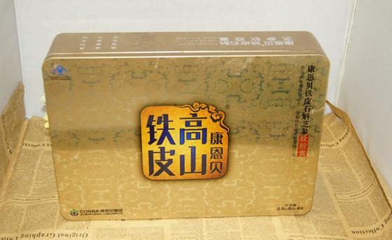 铁皮枫斗保健品铁盒
