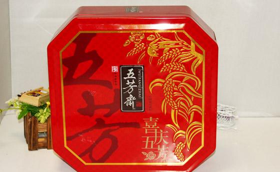 浙江五芳斋与越越辉合作粽子铁盒