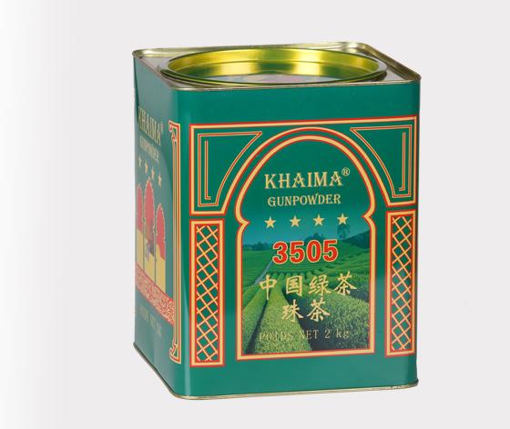 绿茶铁盒|高档绿茶铁盒包装|珠茶茶叶罐