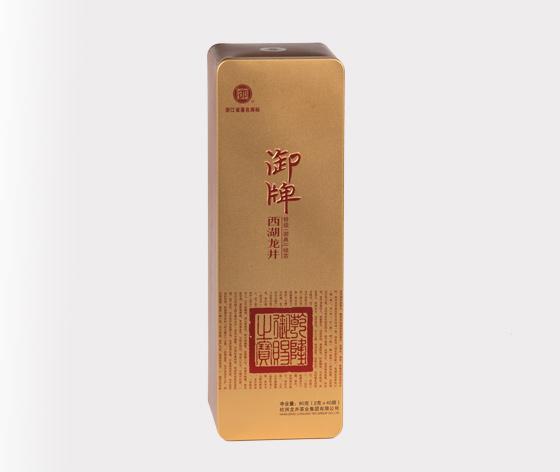 御牌西湖龙井茶叶铁盒|高档绿茶铁皮盒