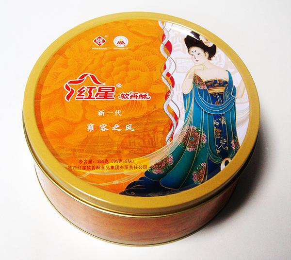 软香酥食品铁盒|零食包装铁罐|糖果马口铁盒生产厂家