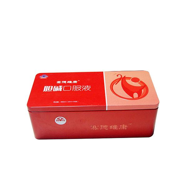 大号长方形口服液铁盒制造|厂家定做氨基酸口服液铁皮盒
