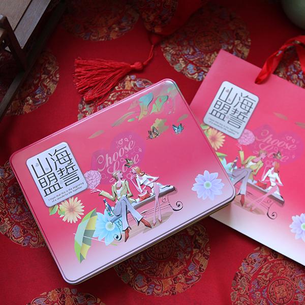 海誓山盟喜糖铁盒|专业订做马口铁糖果盒225*172*49Hmm