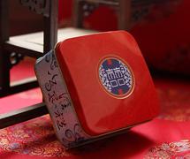青花瓷喜糖铁盒|糖果盒|食品铁盒86*86*45Hmm