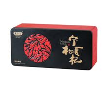 厚生记宁夏枸杞铁盒|野生枸杞包装盒