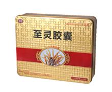 高档冬虫夏草铁盒|保健品铁盒 245*198*62Hmm