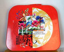 月饼铁盒/高档月饼铁盒包装/月饼包装/铁盒定制/厂家直销