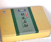 保健品铁盒/食品铁盒/马口铁盒/铁盒包装/铁皮石斛包装盒/厂家直销