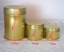 茶叶铁罐/马口铁罐/茶叶包装盒/茶叶铁盒/铁罐定制