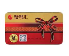 铁盒/马口铁盒/食品类促销票券铁盒包装