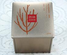 茶叶罐/铁罐/马口铁罐/铁盒