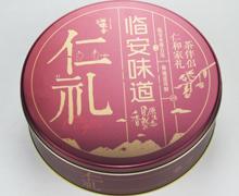 特产食品铁罐/铁盒铁罐定制生产